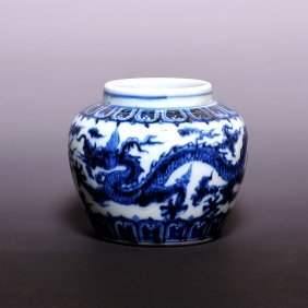 Ming Dynasty, A Blue And White 'dragon' Jar