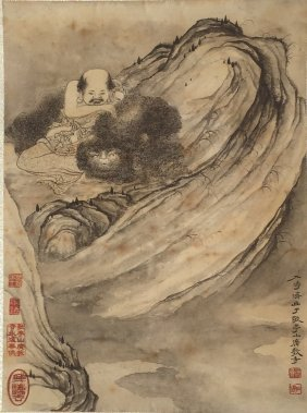 Shi Tao, A Vintage Chinese Silk Painting