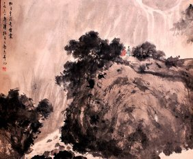 Fu Baoshi, A Chinese Scroll Ink And Color Painting