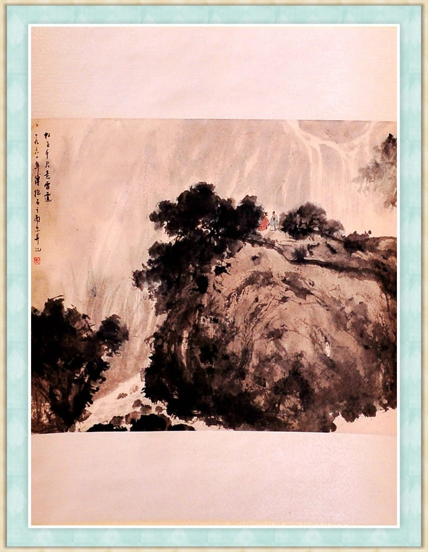 Attributed to Fu Baoshi (Chinese painting)