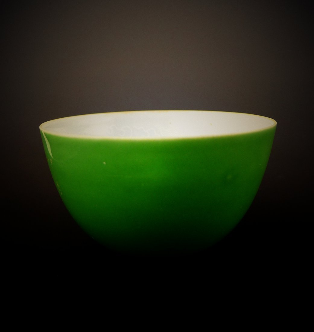 19th Green Glaze Tumbler Cup