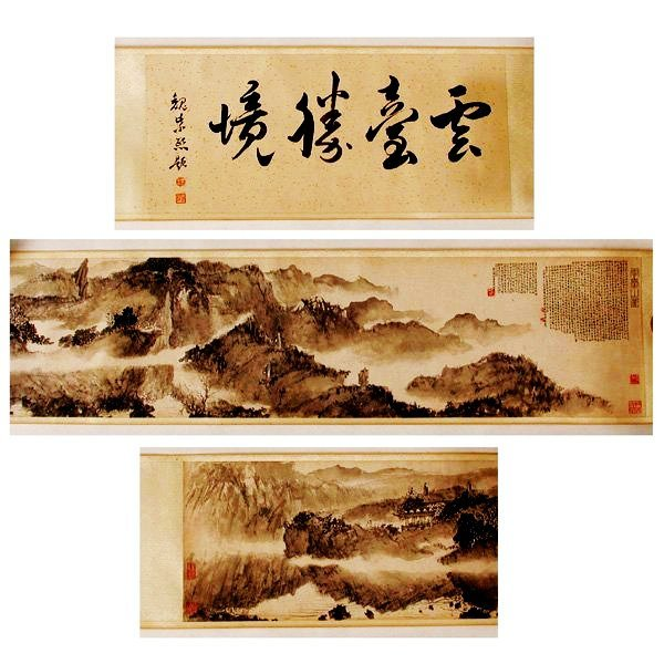 FU BAOSHI, A CHINESE HAND SCROLL MOUNTAIN LANDSCAPE