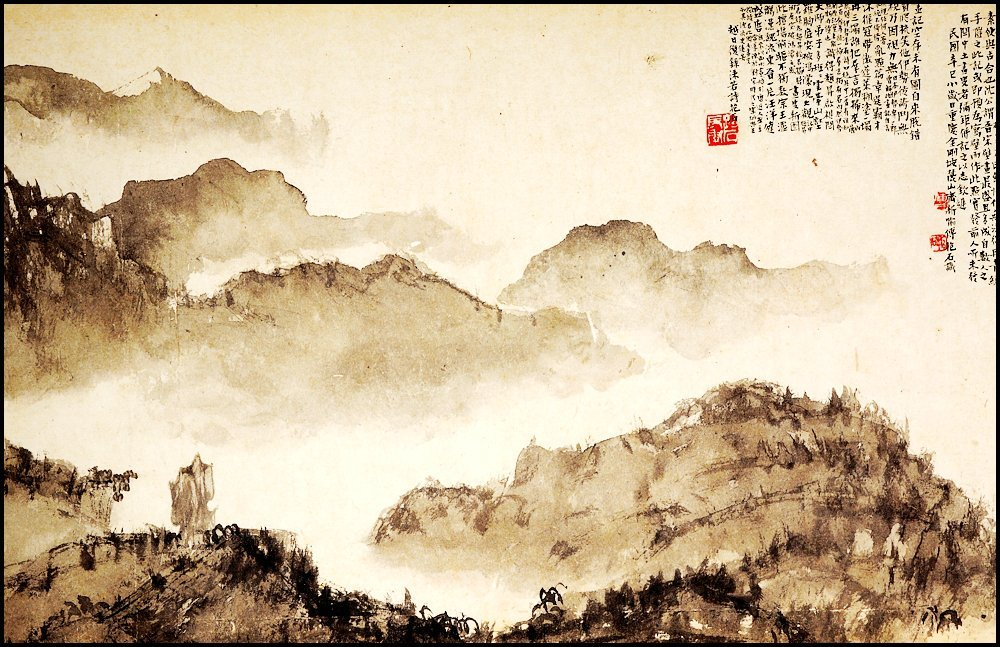 FU BAOSHI, A CHINESE HAND SCROLL MOUNTAIN LANDSCAPE - 2