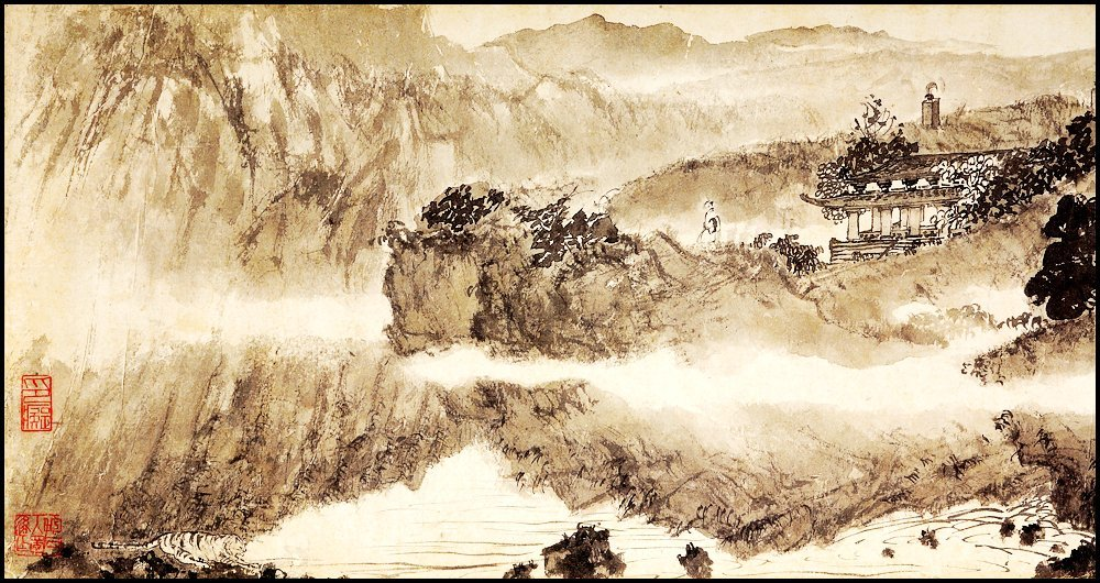 FU BAOSHI, A CHINESE HAND SCROLL MOUNTAIN LANDSCAPE - 3