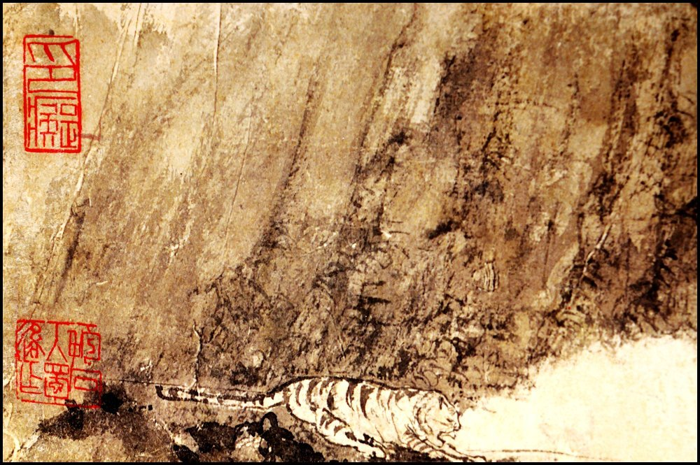 FU BAOSHI, A CHINESE HAND SCROLL MOUNTAIN LANDSCAPE - 7