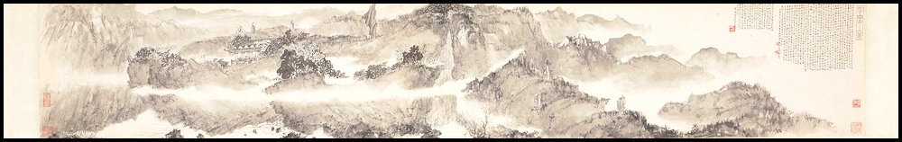 FU BAOSHI, A CHINESE HAND SCROLL MOUNTAIN LANDSCAPE - 8