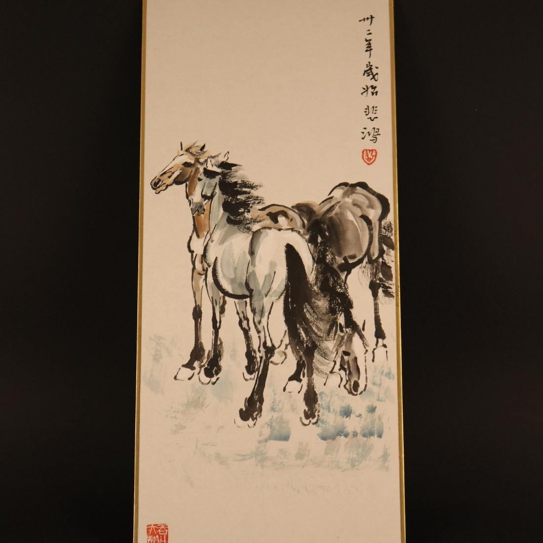 Attributed to Xu Beihong (Chinese painting)
