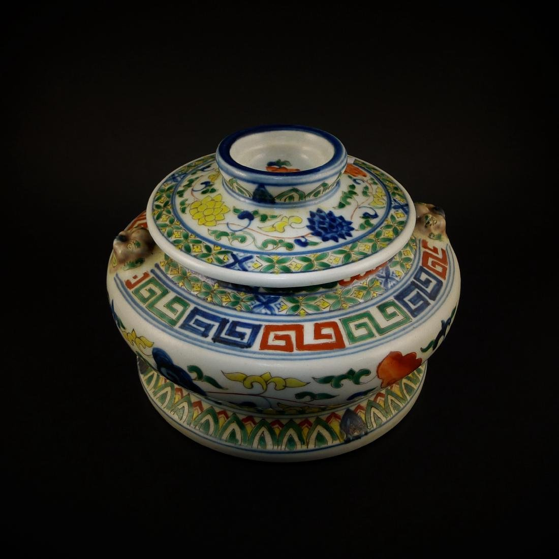 Late Qing Dynasty FAMILLE-ROSE POT - 2