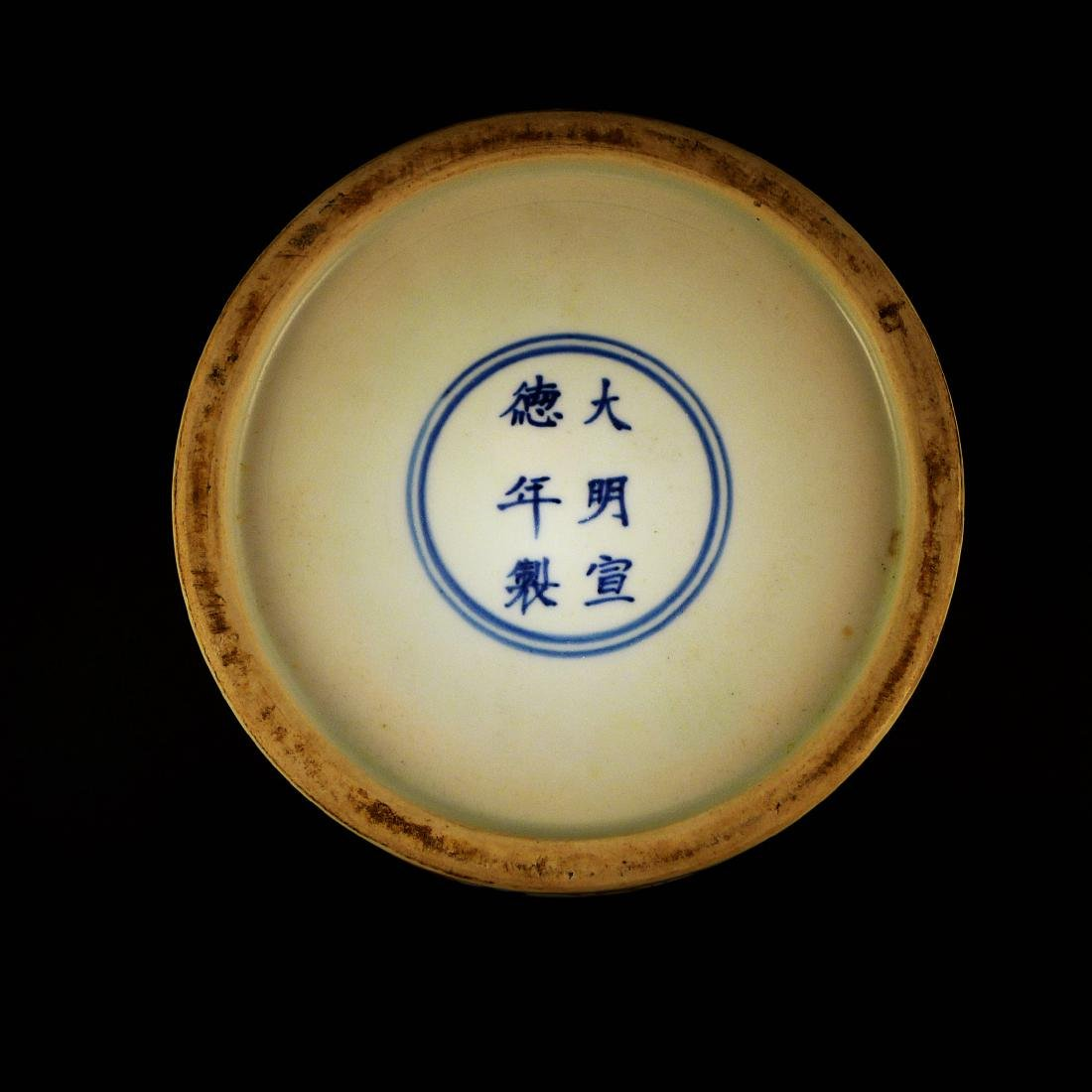 Late Qing Dynasty FAMILLE-ROSE POT - 5