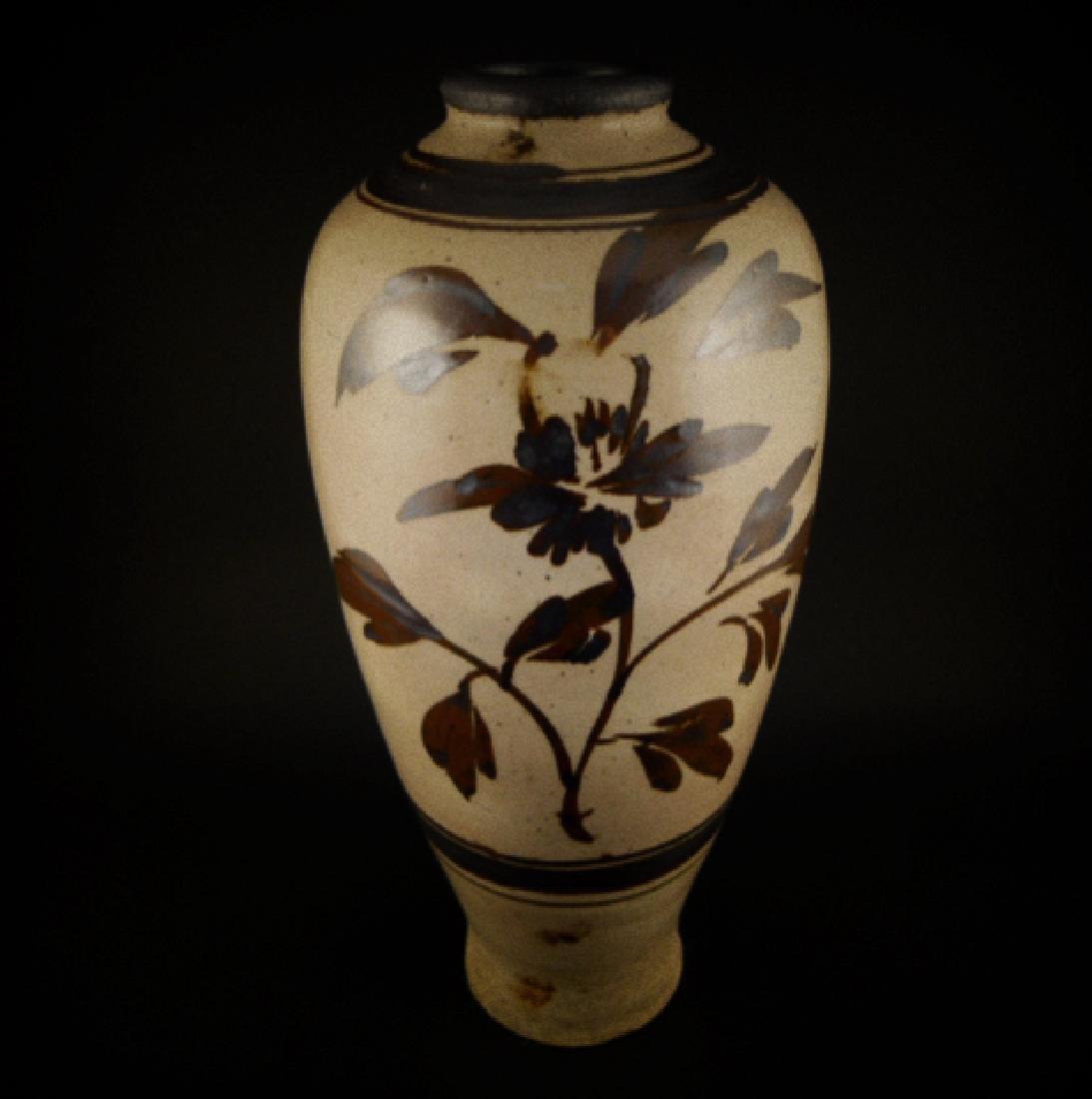 Jin Dynasty Porcelain Vase