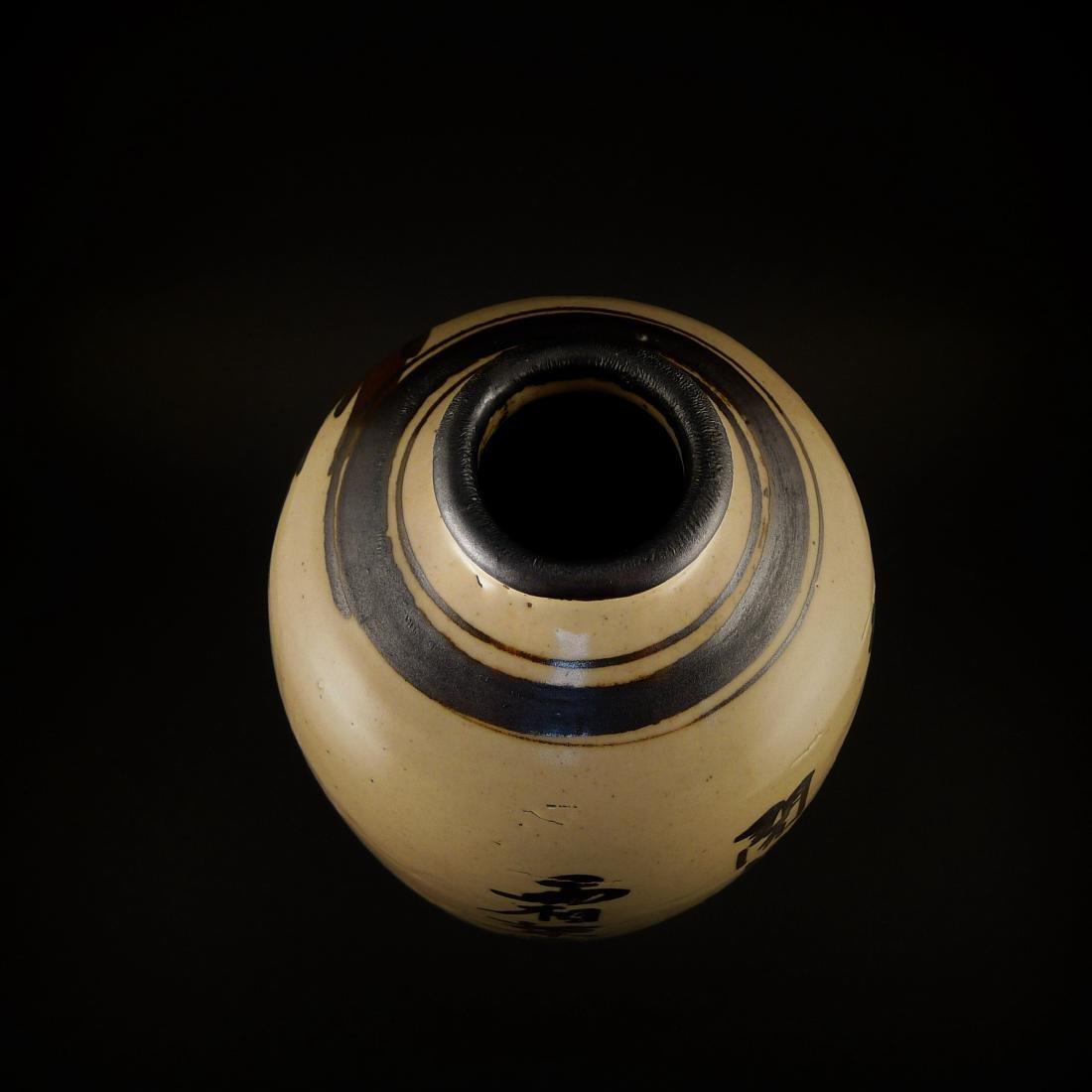 Jin Dynasty Porcelain Vase - 3
