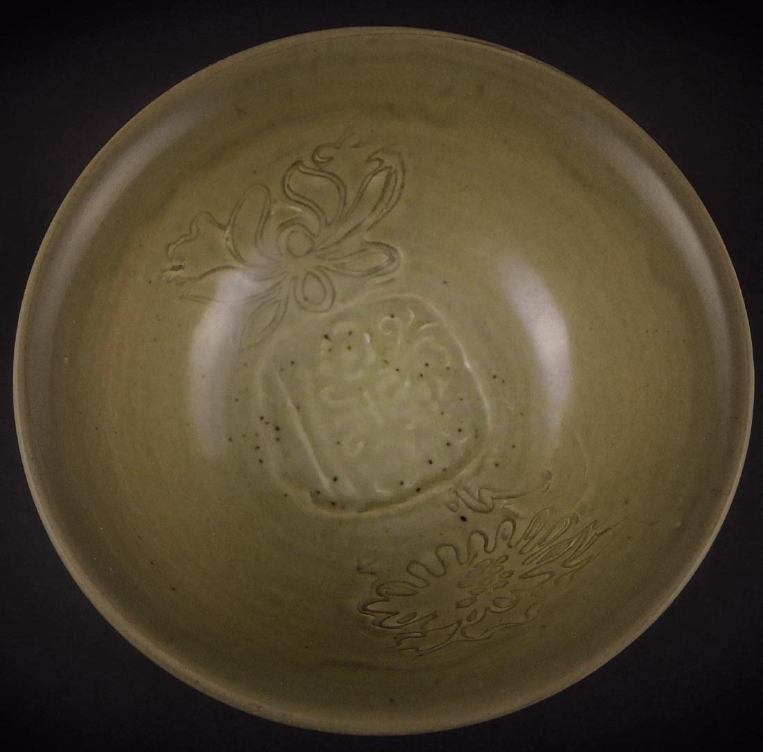 Ming Dynasty Pot - 2