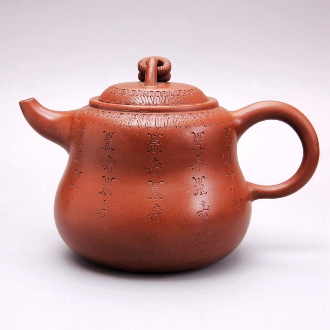 A CHINESE CELEBRITY PURPLE CLAY TEAPOT