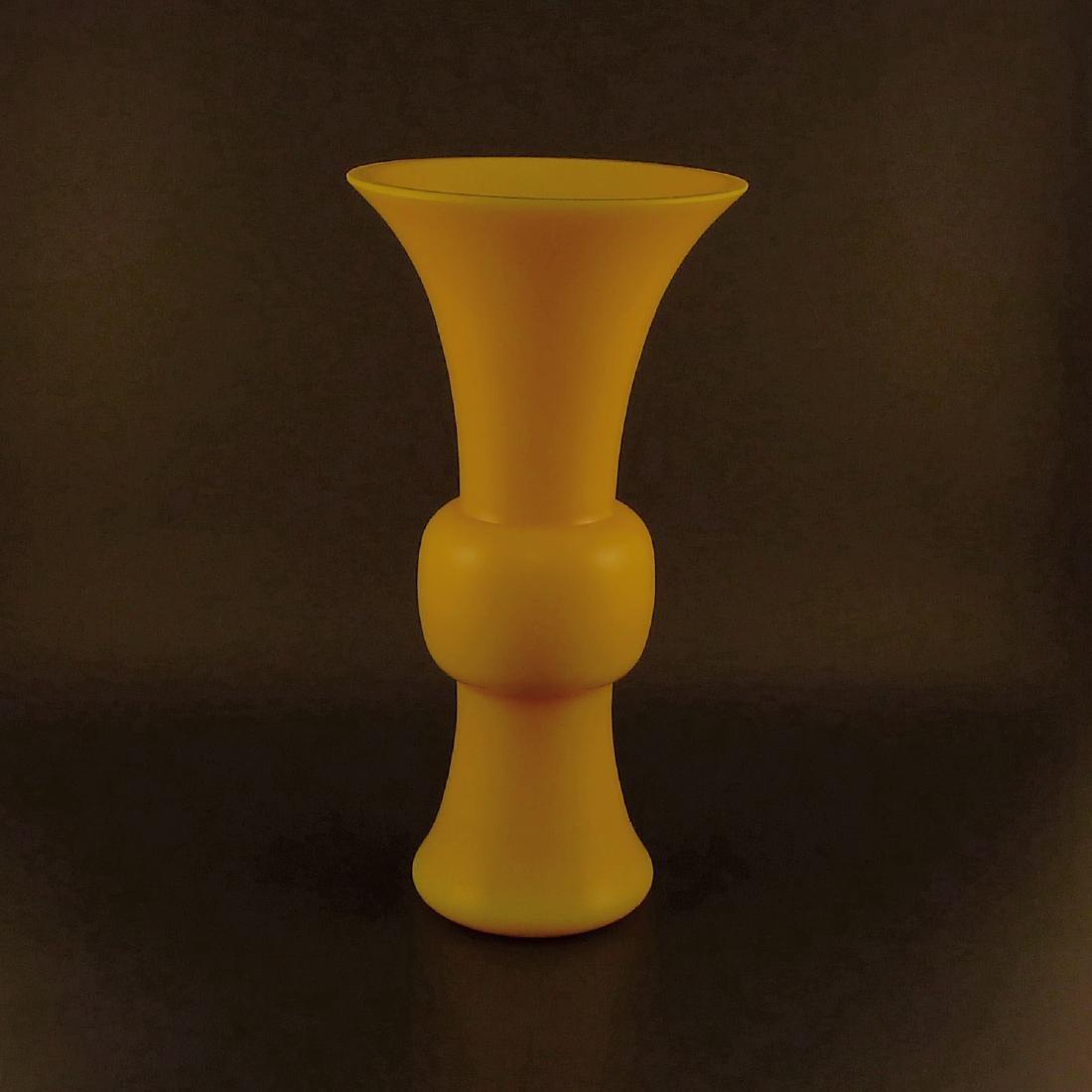 Old Beijing Yellow Glass Vase