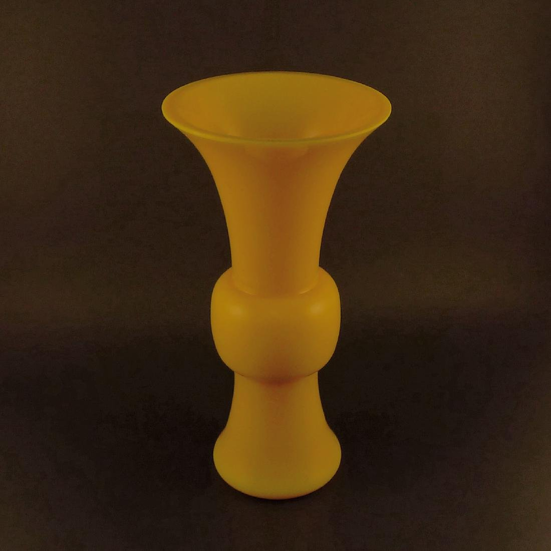Old Beijing Yellow Glass Vase - 2