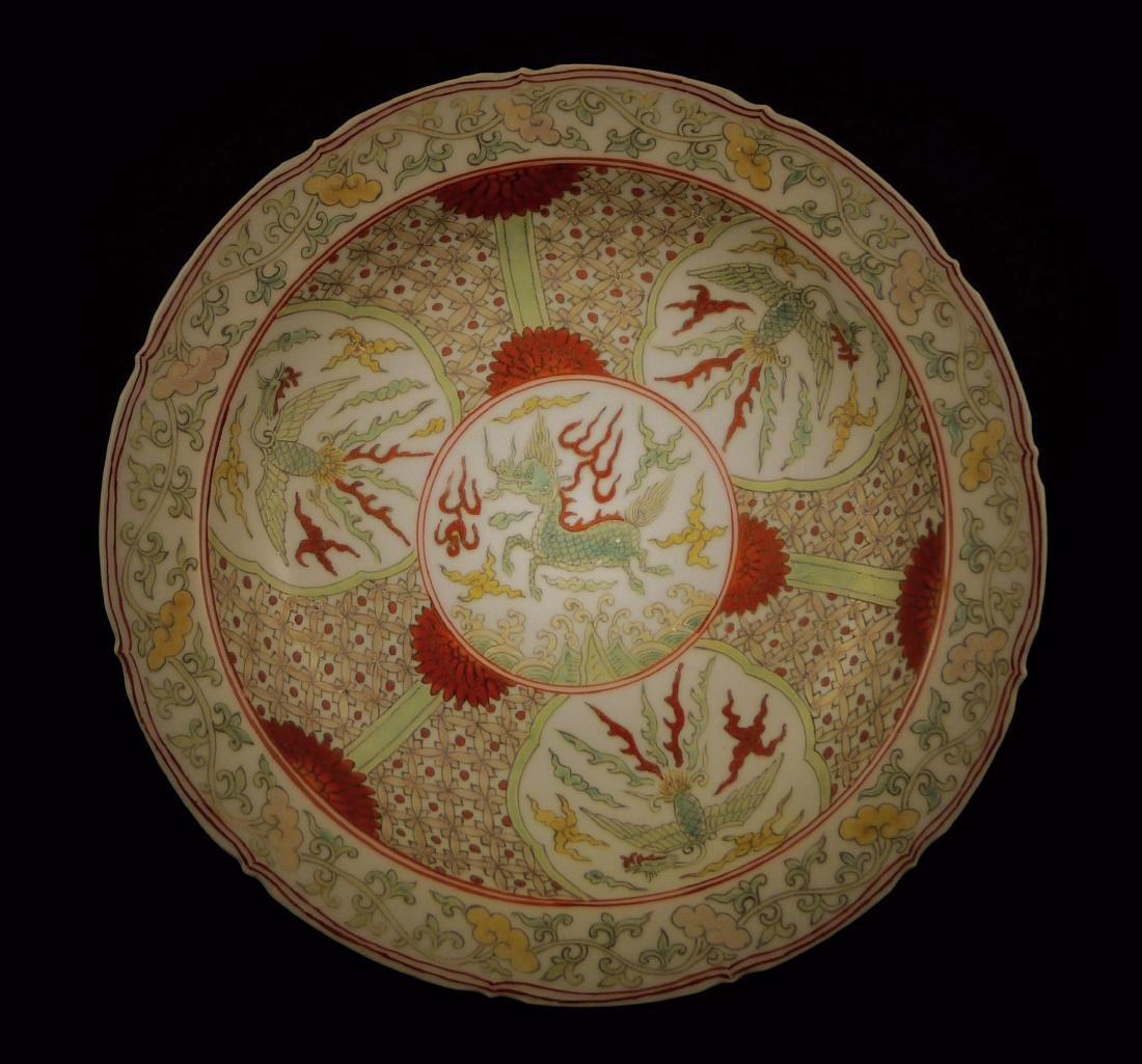 Ming Dynasty Wanli Red and Green Chinese Unicorn Plate