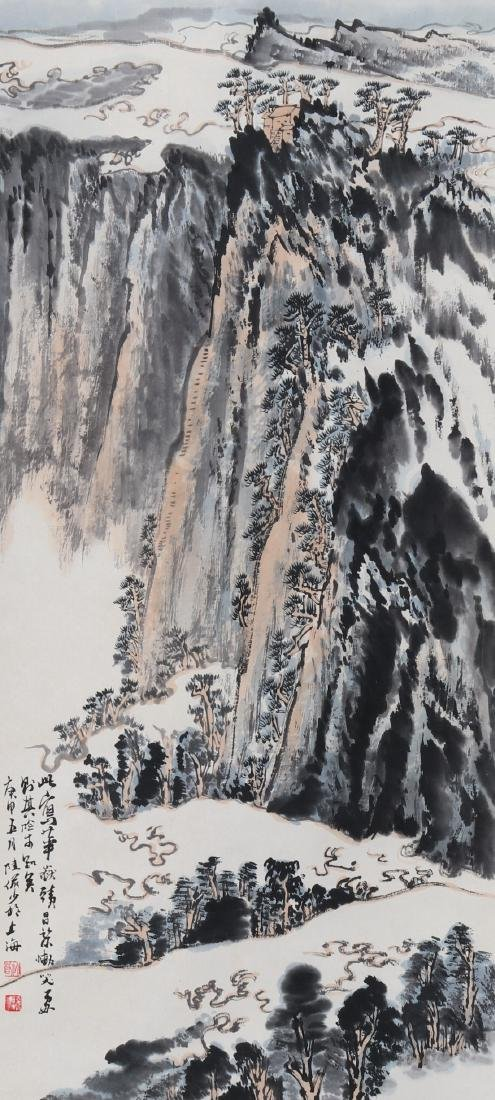 Attributed to Lu Yan shao (Chinese Scroll Painting)