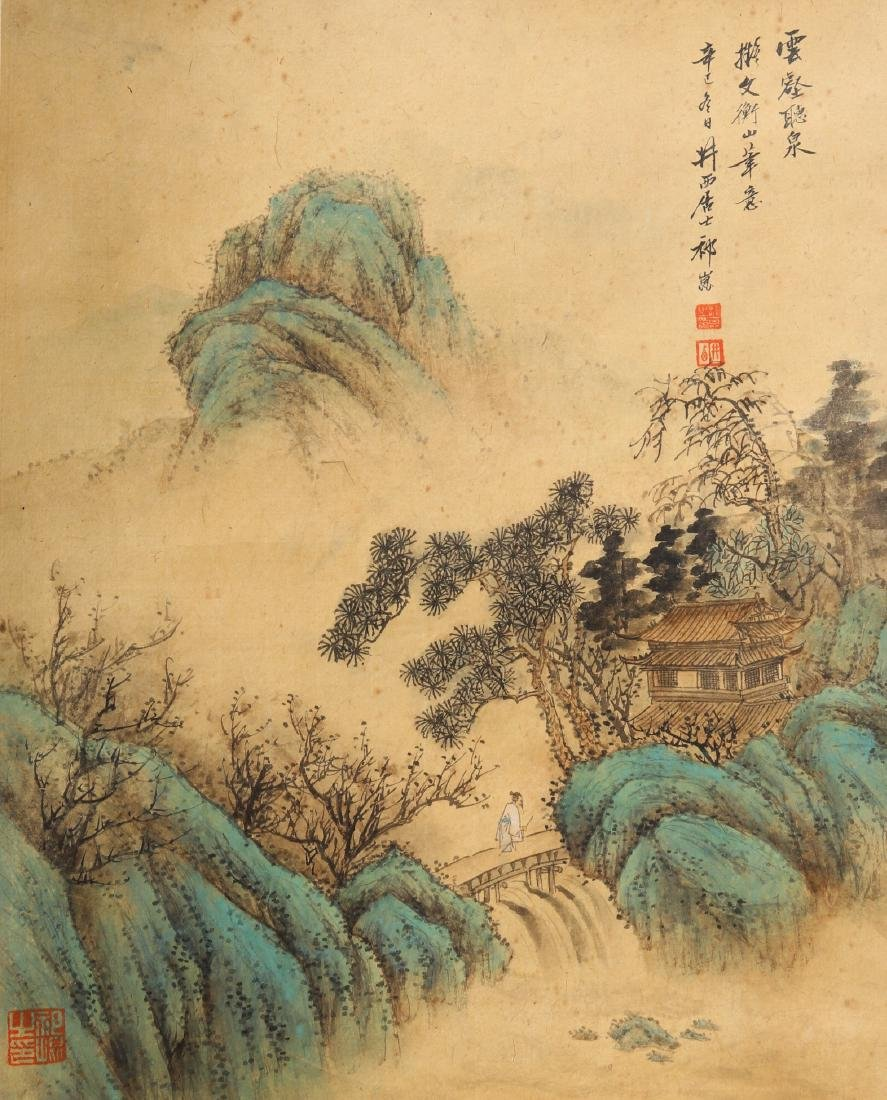 Attributed to Qi Kun (Chinese Scroll Painting)