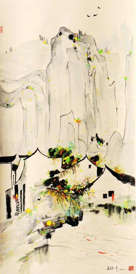 Attributed to Wu Guanzhong (Chinese Scroll Painting)