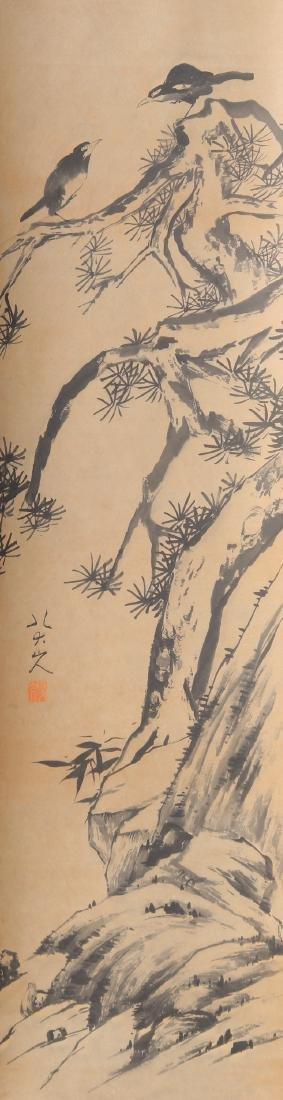 Attributed to Zhu Da (Chinese Scroll Painting)