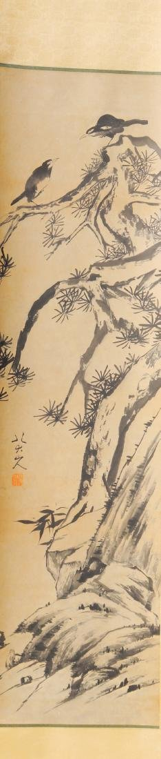 Attributed to Zhu Da (Chinese Scroll Painting) - 2