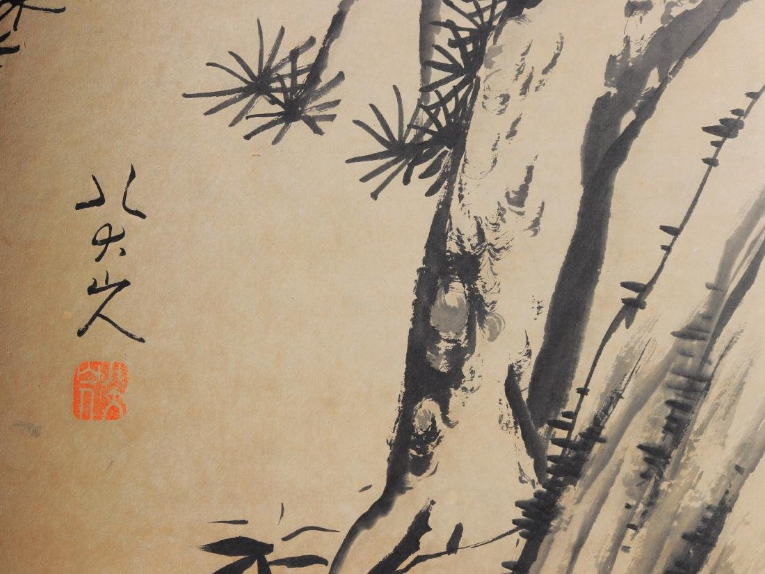 Attributed to Zhu Da (Chinese Scroll Painting) - 4