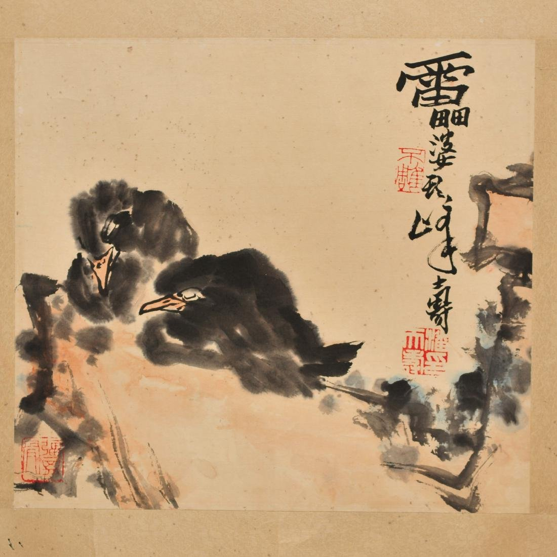 Attributed to Pan Tianshou (Chinese Painting)
