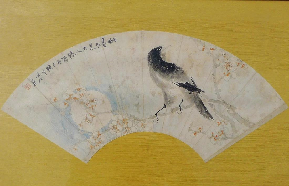 KANG SHOU ,A CHINESE INK AND COLOR FAN LEAF PAINTING