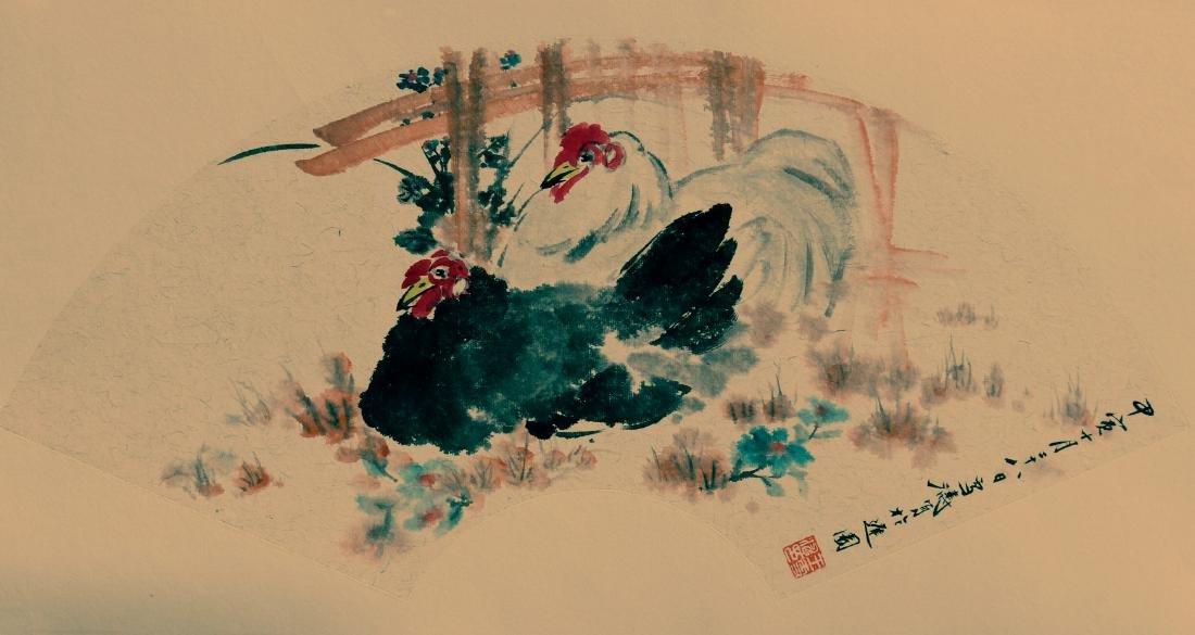 Attributed to Wang Xuetao