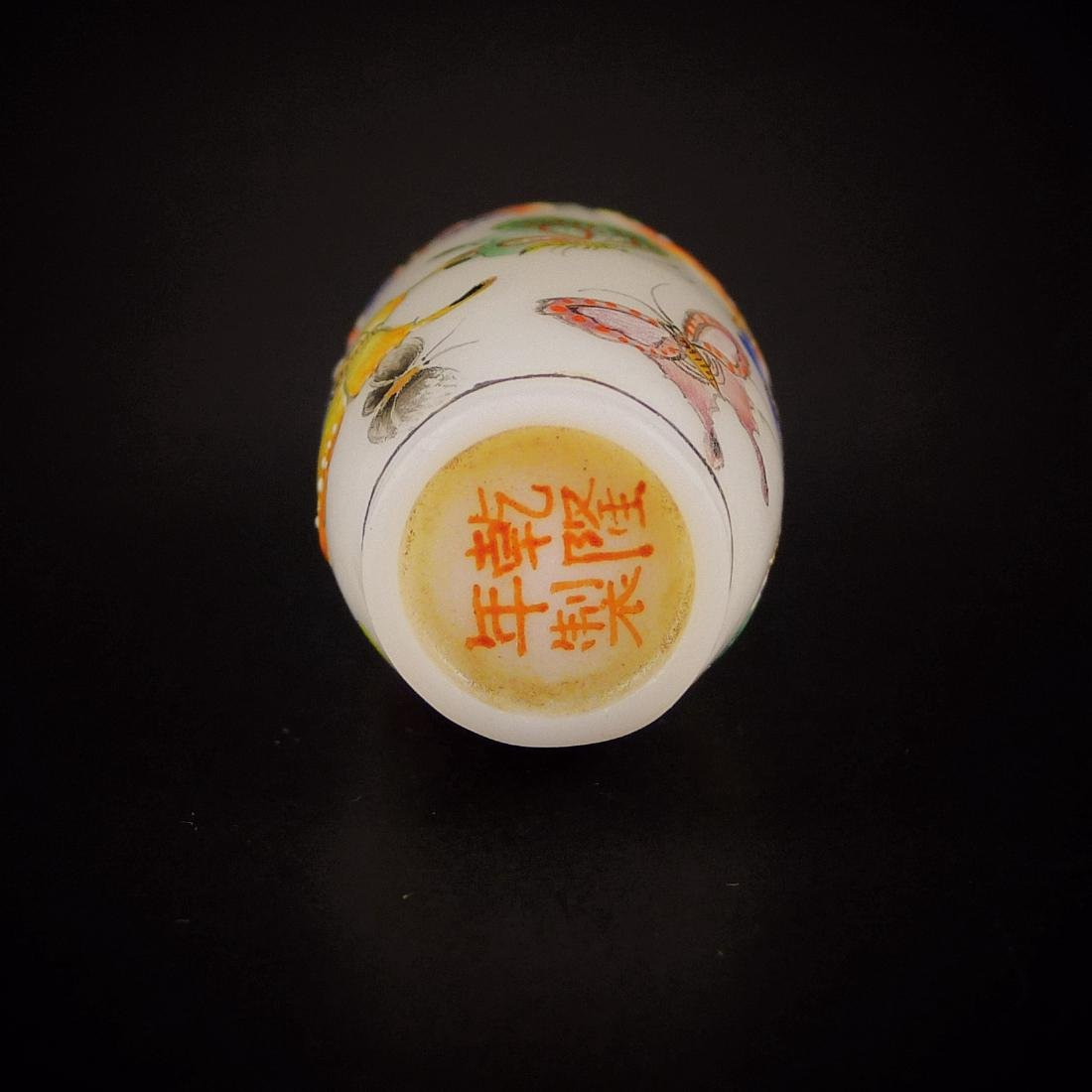 A Chinese Glassware Enamel Colors Snuff Bottle - 5