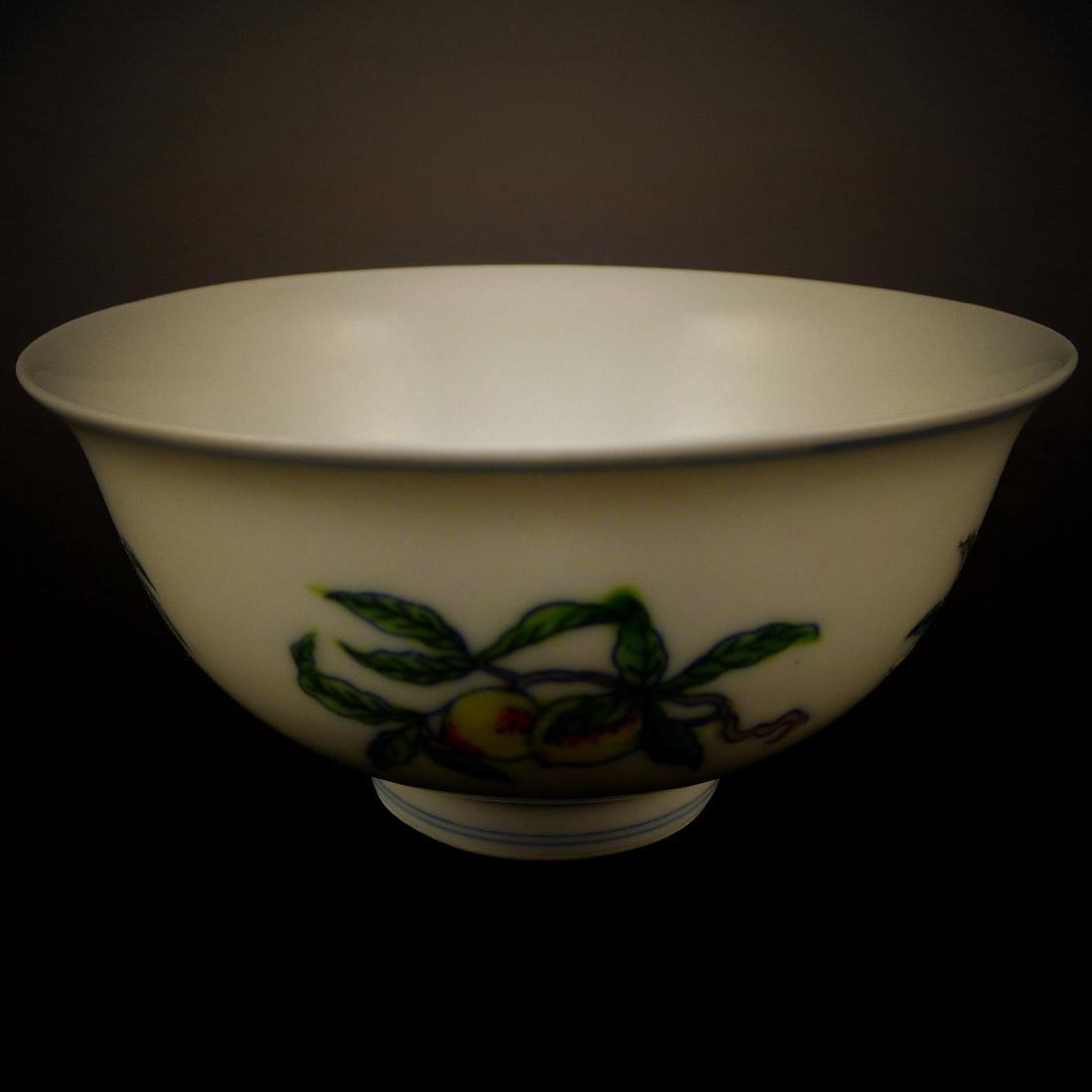 Qing Dynasty Jiaqing bucket small bowl