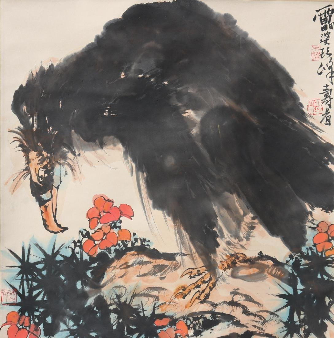 Attributed to Pan Tianshou (Chinese Scroll Painting)
