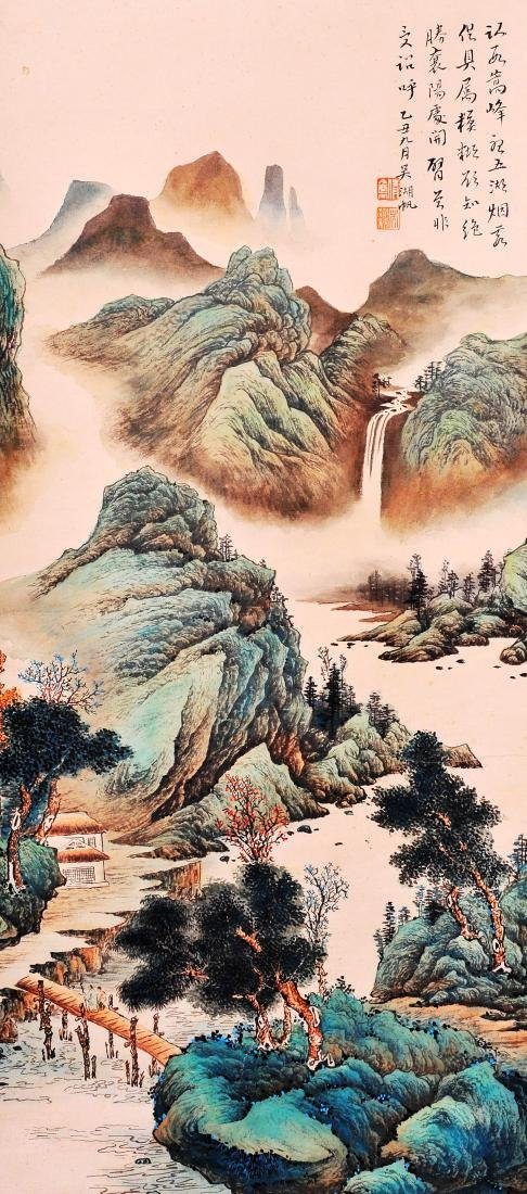 Attributed to Wu Hufan (Chinese Scroll Painting)