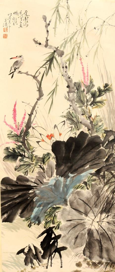 Attributed to Wang Xuetao ( Chinese Scroll Painting)