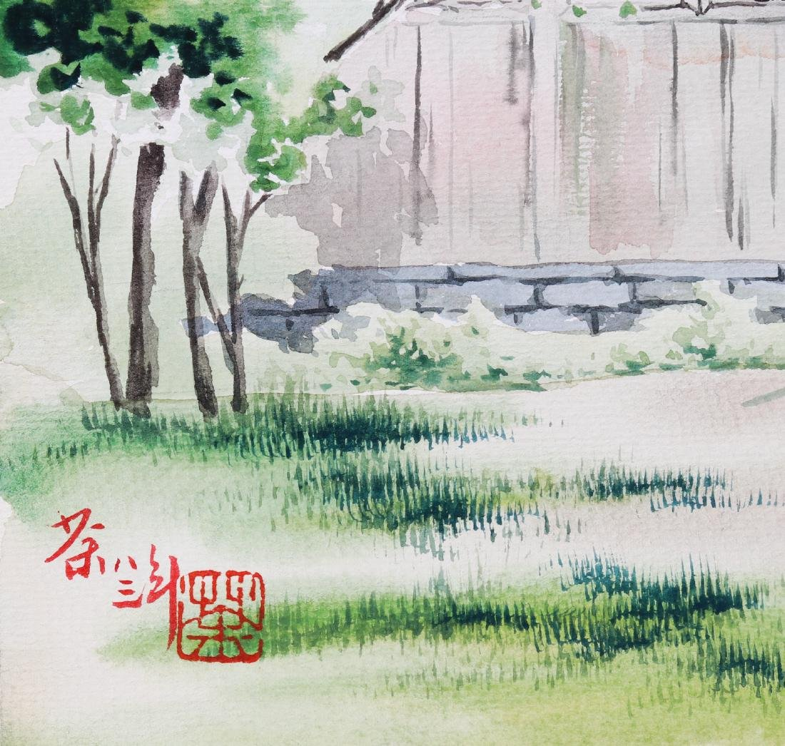 Attributed to Wu Guanzhong (watercolour painting ) - 5