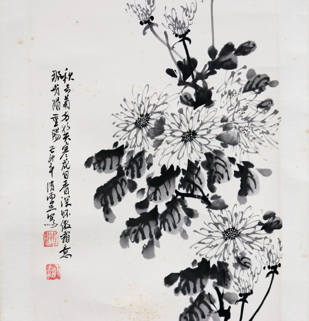 Vintage Chinese Scroll Painting - 3