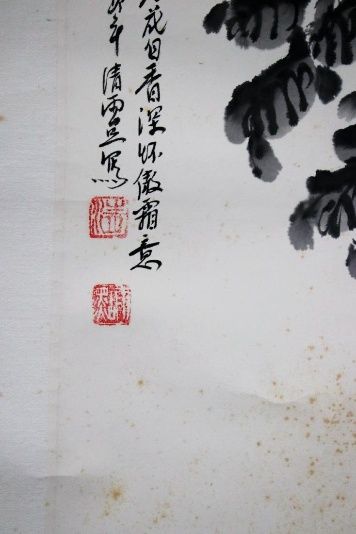 Vintage Chinese Scroll Painting - 4