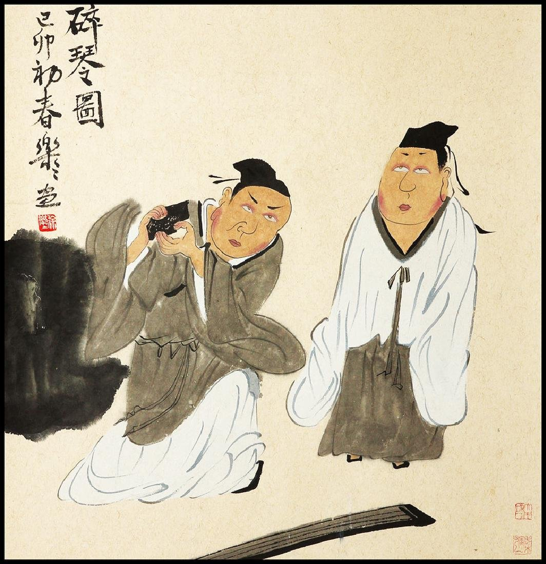 Attributed to xu lele (Chinese Scroll Painting)