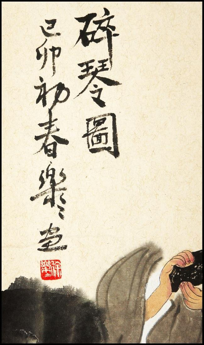Attributed to xu lele (Chinese Scroll Painting) - 3