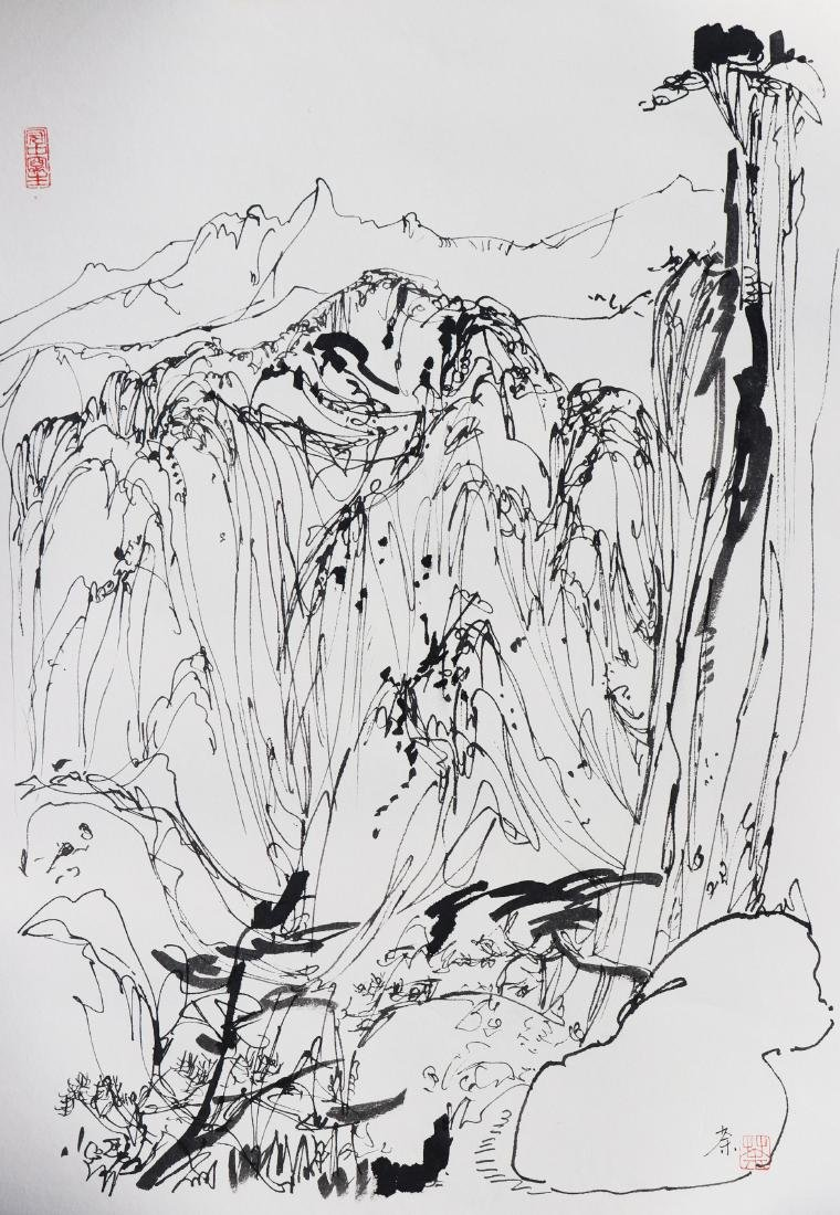 Attributed to Wu Guanzhong (Chinese  Pen painting)