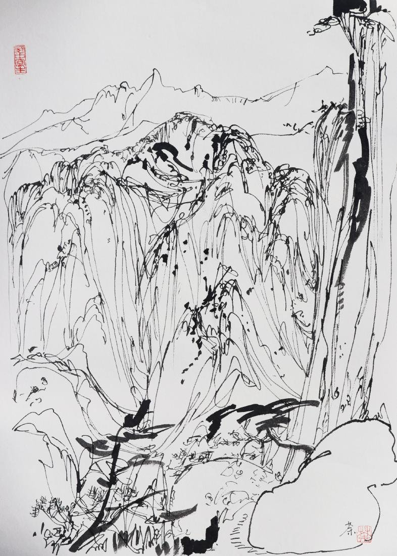 Attributed to Wu Guanzhong (Chinese  Pen painting) - 2