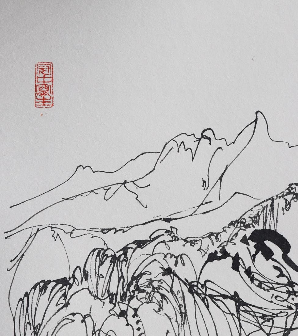 Attributed to Wu Guanzhong (Chinese  Pen painting) - 3