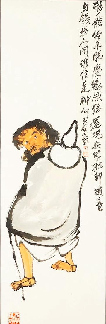 Attributed to  TO QI BAISHI (Chinese ink painting)