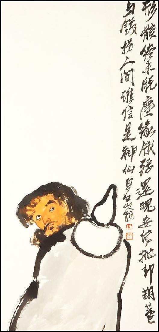 Attributed to  TO QI BAISHI (Chinese ink painting) - 2