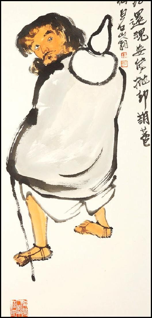 Attributed to  TO QI BAISHI (Chinese ink painting) - 3