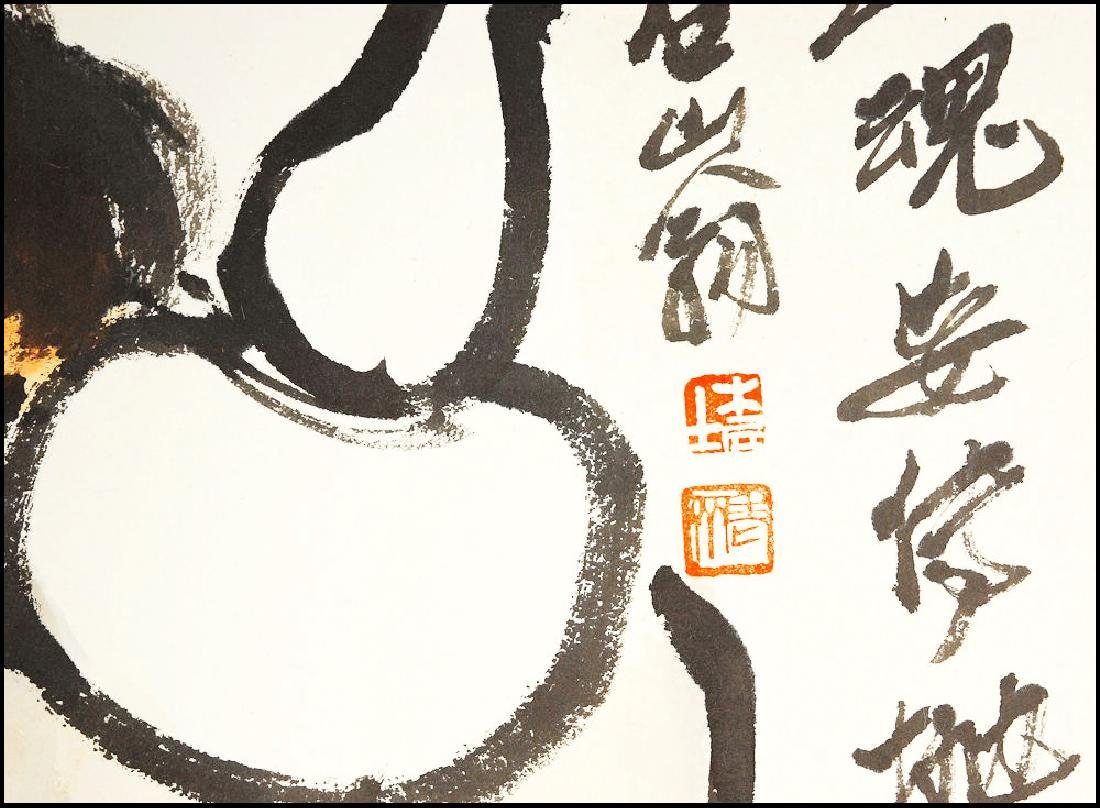 Attributed to  TO QI BAISHI (Chinese ink painting) - 4