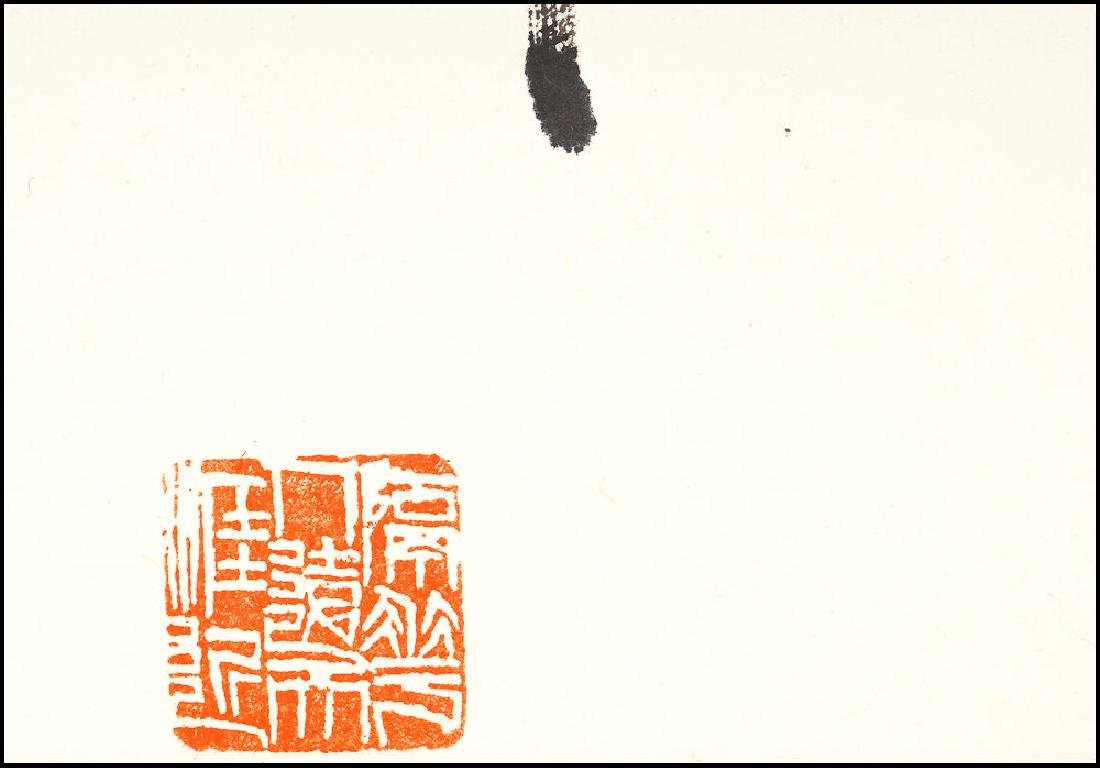 Attributed to  TO QI BAISHI (Chinese ink painting) - 5