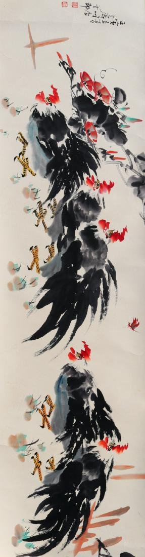 Attributed to Wang Xuetao  (Chinese painting)