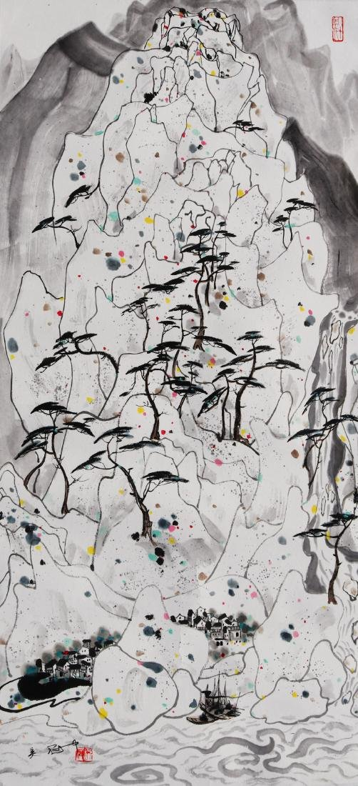 Attributed to Wu Guanzhong  (Chinese painting)