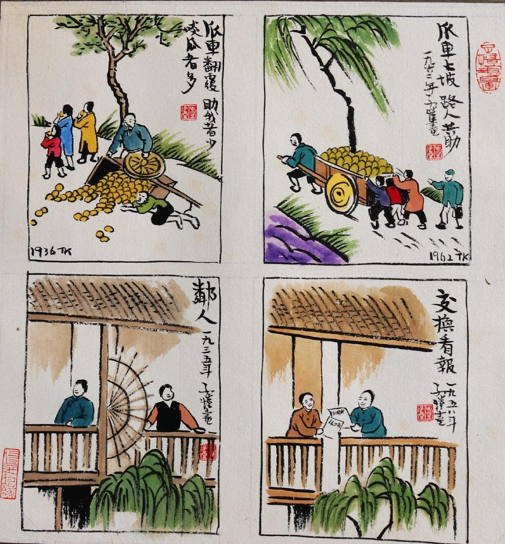Attributed to FENG ZIKAI
